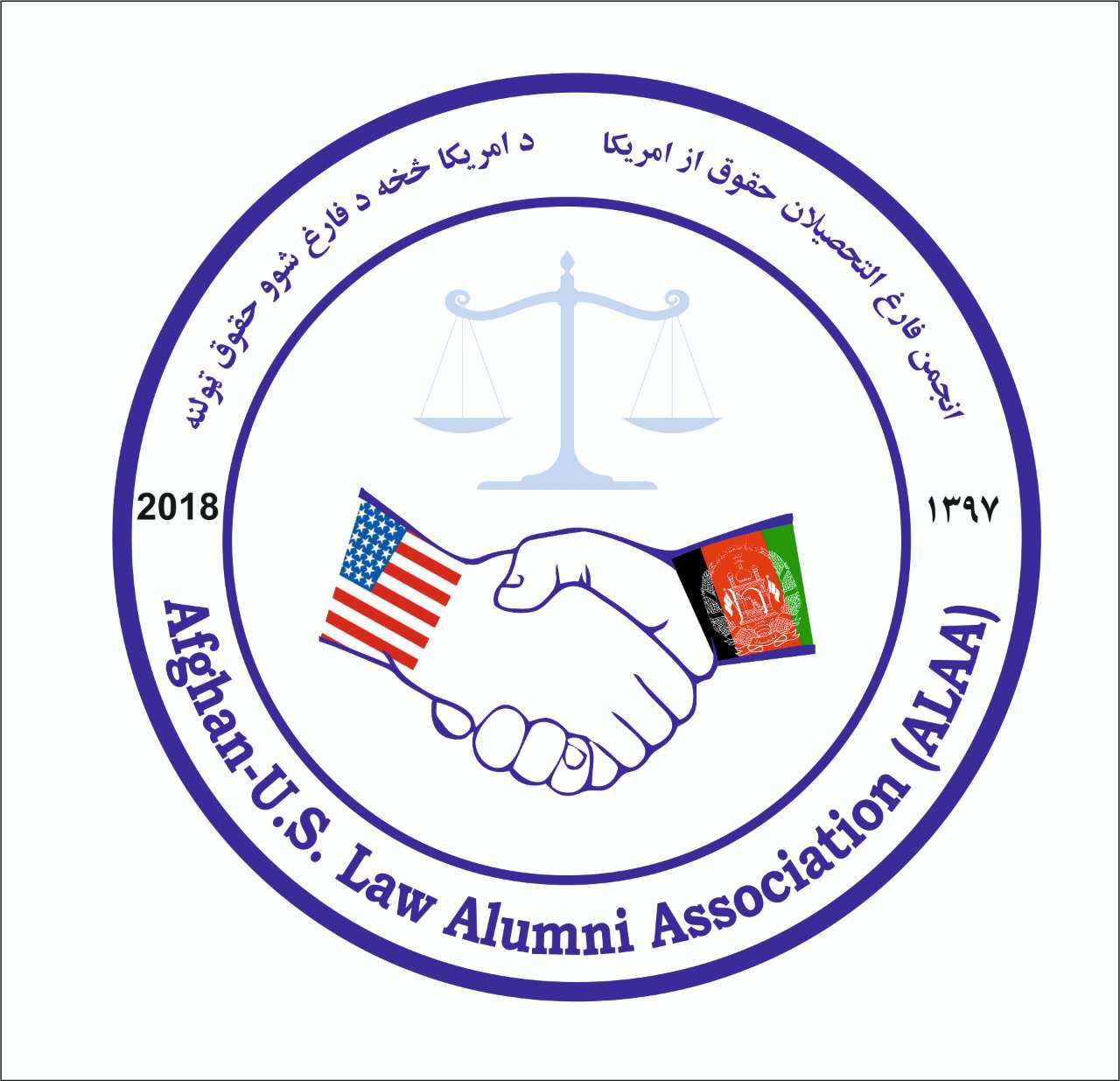 ALAA logo 3 languages